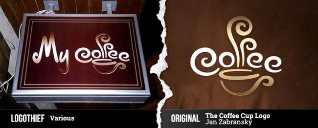 LogoThief-CoffeeCup