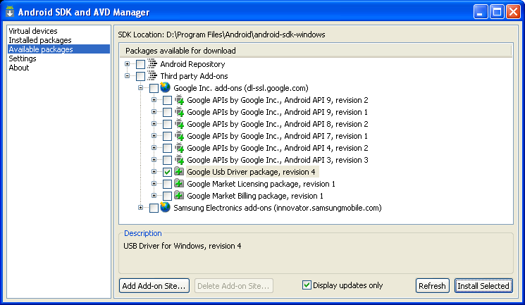 Htc driver installer что это за программа
